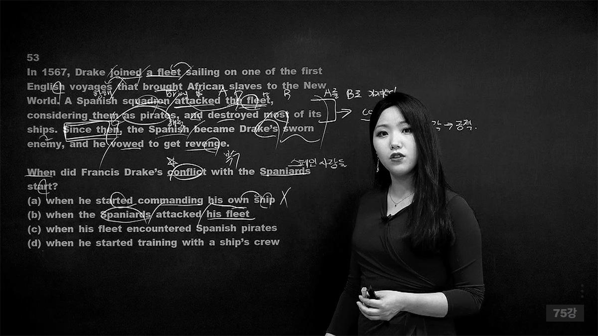 2주 끝장 김소라 토익스피킹 레벨 5