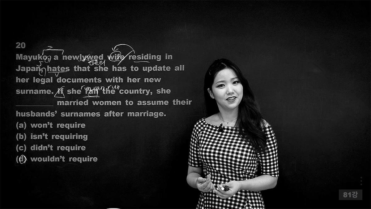 2주 끝장 김소라 토익스피킹 레벨 6